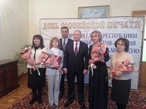 Вячеслав Битаров наградил лауреатов премии главы республики за лучшую журналистскую работу