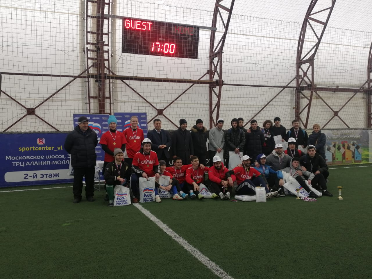В преддверии Татьяниного дня студенты республики приняли участие в турнире по мини-футболу