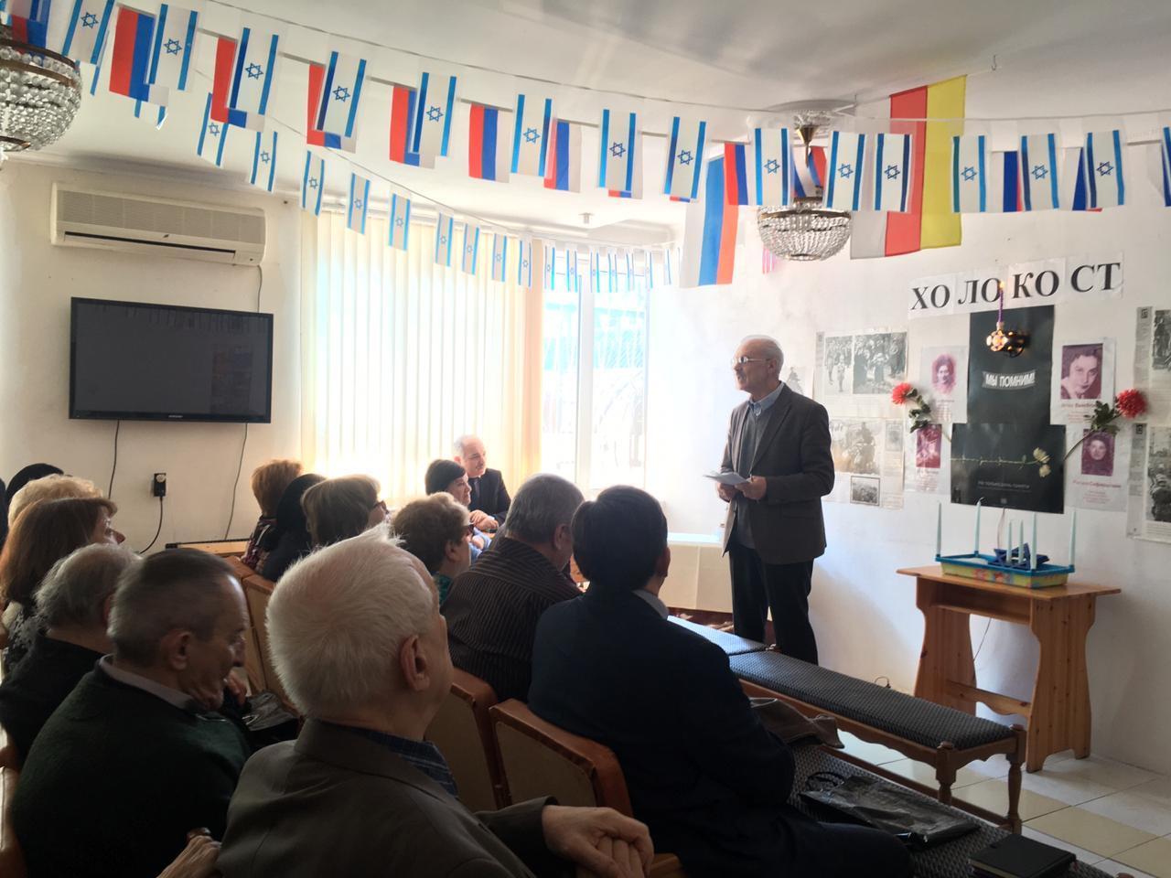В Северной Осетии проходят дни памяти жертв Холокоста