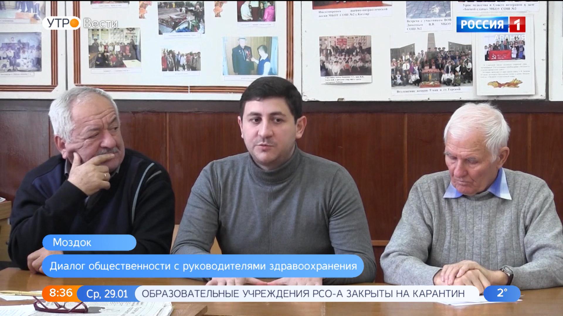 Представители сферы здравоохранения Моздока встретились с ветеранами труда и активистами