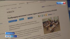 В Северной Осетии продолжается прием заявлений для участия в ЕГЭ