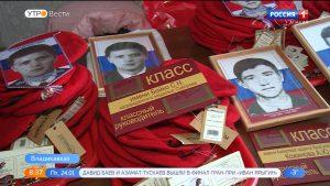 Трем классам 36-й владикавказской школы присвоили имена погибших героев Отечества
