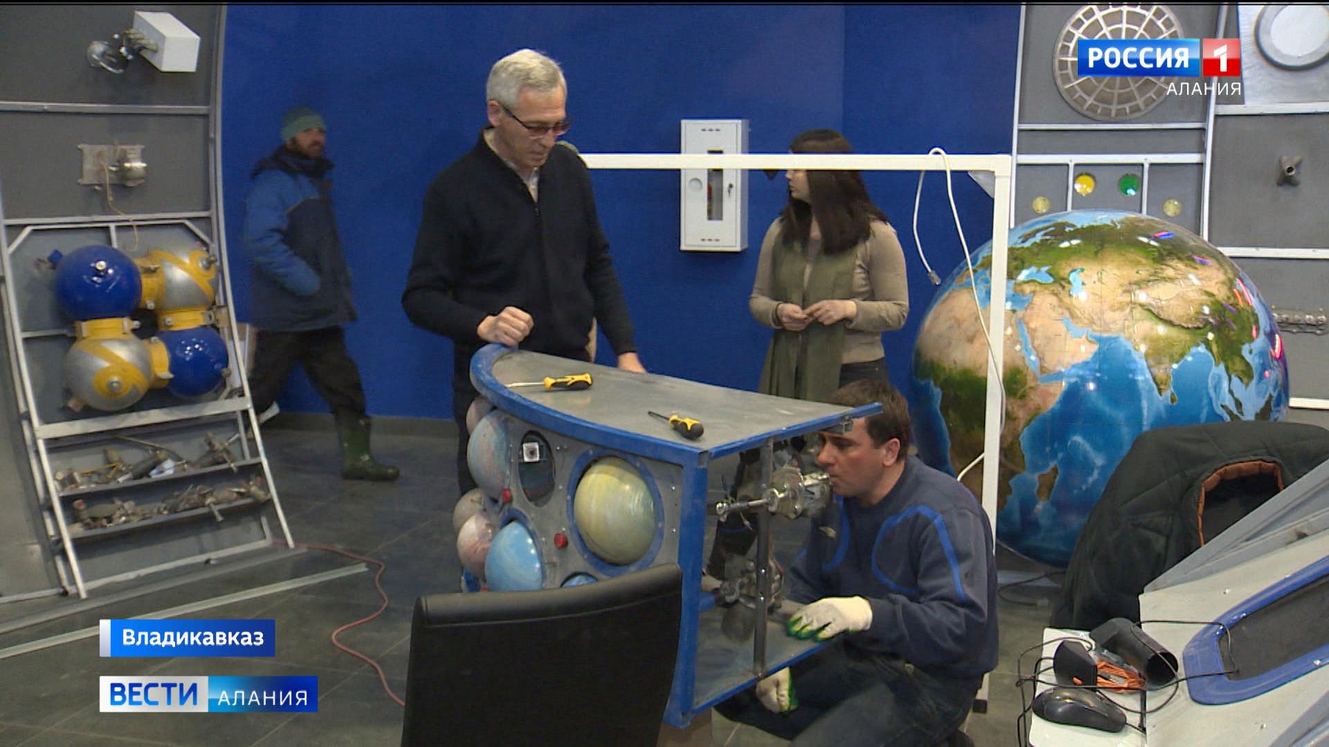 Уникальная школа космонавтики готовится к открытию во Владикавказе