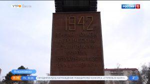 Владикавказ готовится к 75-летию Победы