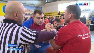 Североосетинские армрестлеры стали лучшими на всероссийском турнире в Калмыкии