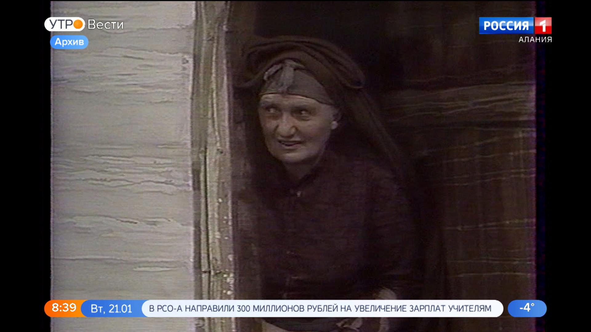 Северная Осетия сегодня прощается с Народной артисткой РСО-А Бертой Икаевой
