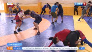 30 осетинских борцов выступят на турнире «Иван Ярыгин-2020»