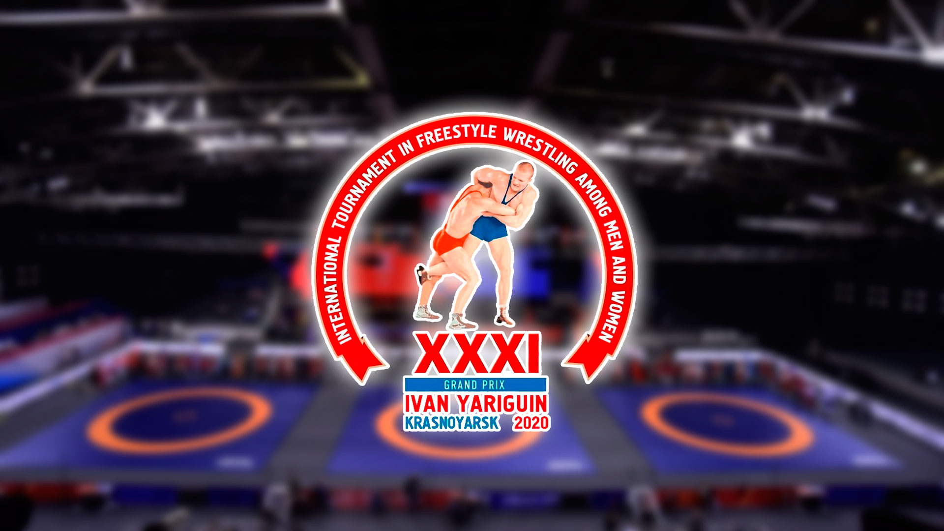 В состав североосетинской сборной на гран-при «Иван Ярыгин» вошли 29 вольников
