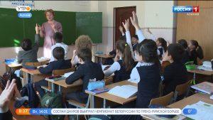 Учащиеся четырех владикавказских школ смогут изучать дигорский диалект осетинского языка