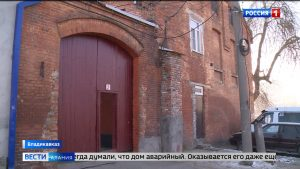 Жильцы 180-летнего дома во Владикавказе просят признать здание аварийным