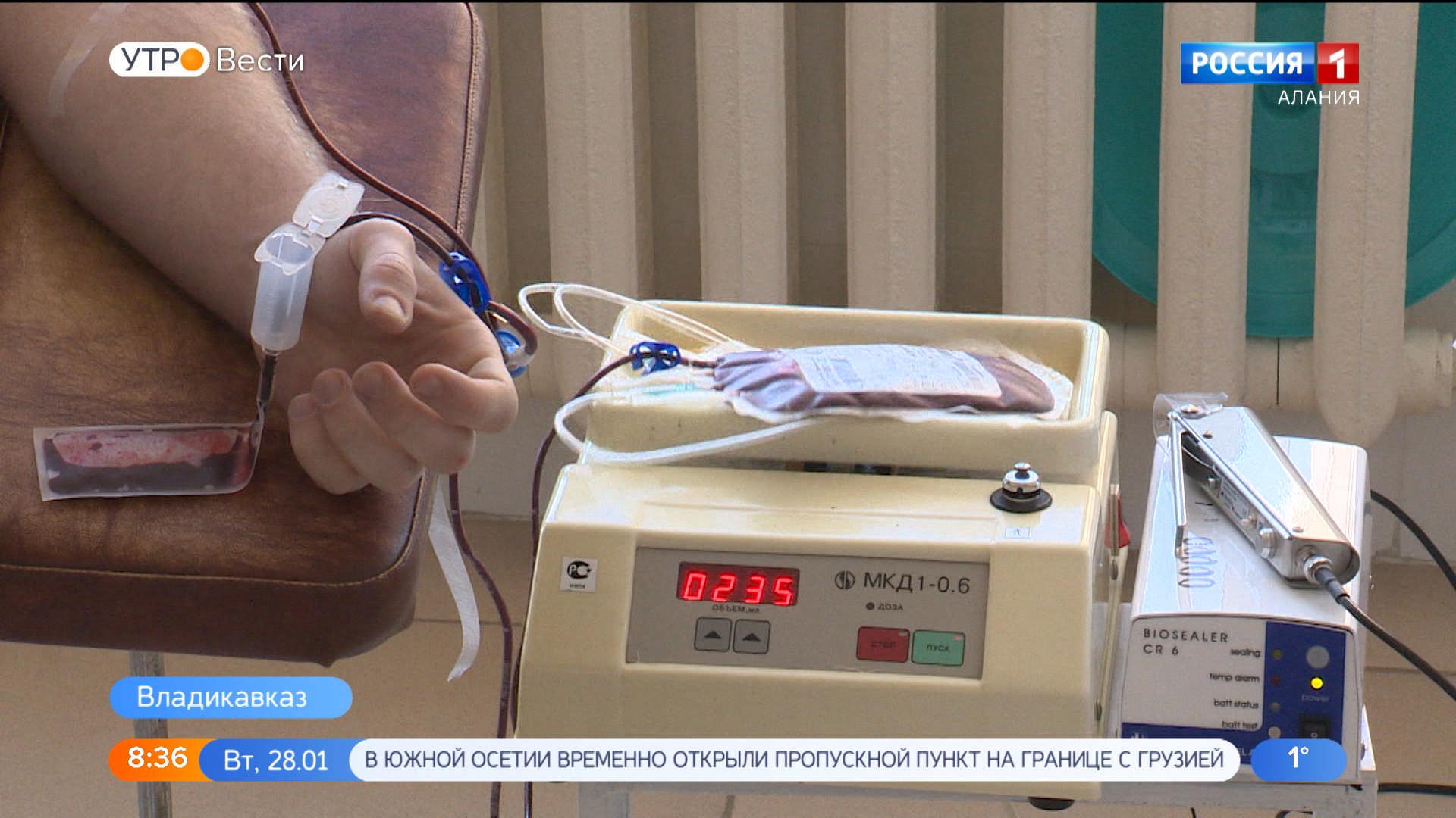 Во Владикавказе проходит донорская акция «Спаси жизнь ребенку с лейкозом»