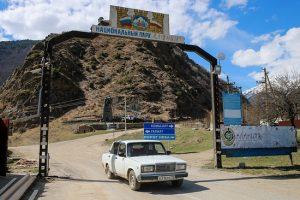 В Северной Осетии в 2020 году откроется первый эколого-просветительский центр