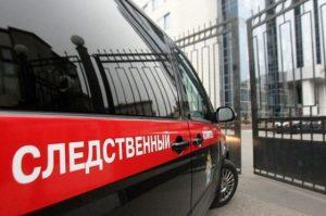Начальник владикавказского филиала УФСИН подозревается в халатности