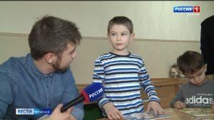 Пятилетний Владимир Ваниев стал победителем международной олимпиады «Эрудиты планеты 2020»