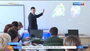 Преподаватели химии и биологии республики повышают квалификацию