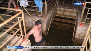 Православные Северной Осетии отметили Крещение Господне