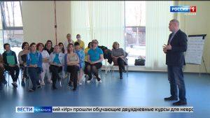 Московские специалисты провели двухдневные курсы для неврологов республики