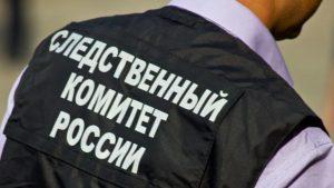 Инспектору УФСИН предъявлено окончательное обвинение в превышении должностных полномочий