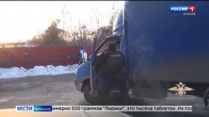 Сотрудники МВД задержали группу распространителей «Лирики» в республике