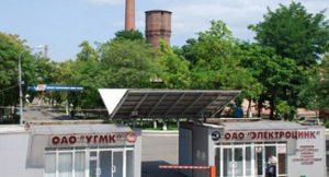 В Северной Осетии рабочих «Электроцинка» намерены трудоустраивать в приоритетном порядке