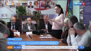 В Моздоке планируют провести молодежный славянский форум