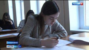 Старшеклассники республики участвуют во всероссийской предметной олимпиаде