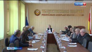 В Общественной палате республики обсудили проект закона о профилактике бытового насилия
