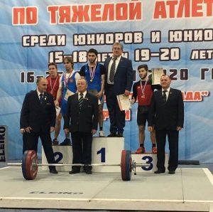 Спортсмены из Северной Осетии завоевали 4 «золота» на первенстве России по тяжелой атлетике