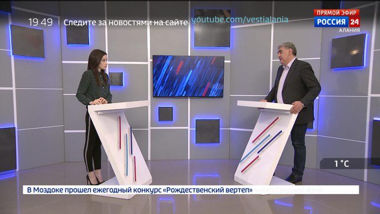 Россия 24. Строительство курорта «Мамисон»