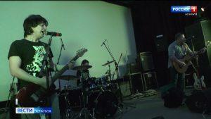 Во Владикавказском Доме кино с аншлагом прошел концерт рок-музыки