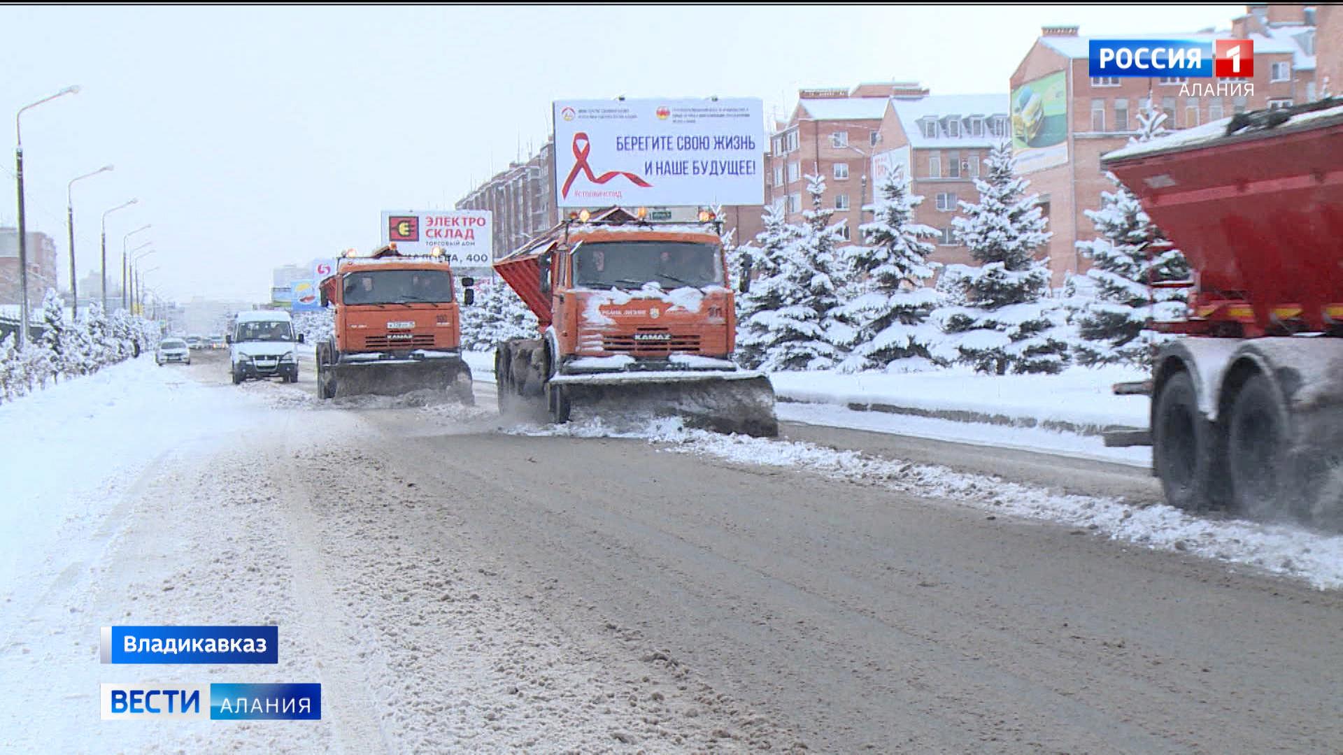 Настоящая зима пришла: как Владикавказ справлялся с первым сильным снегопадом