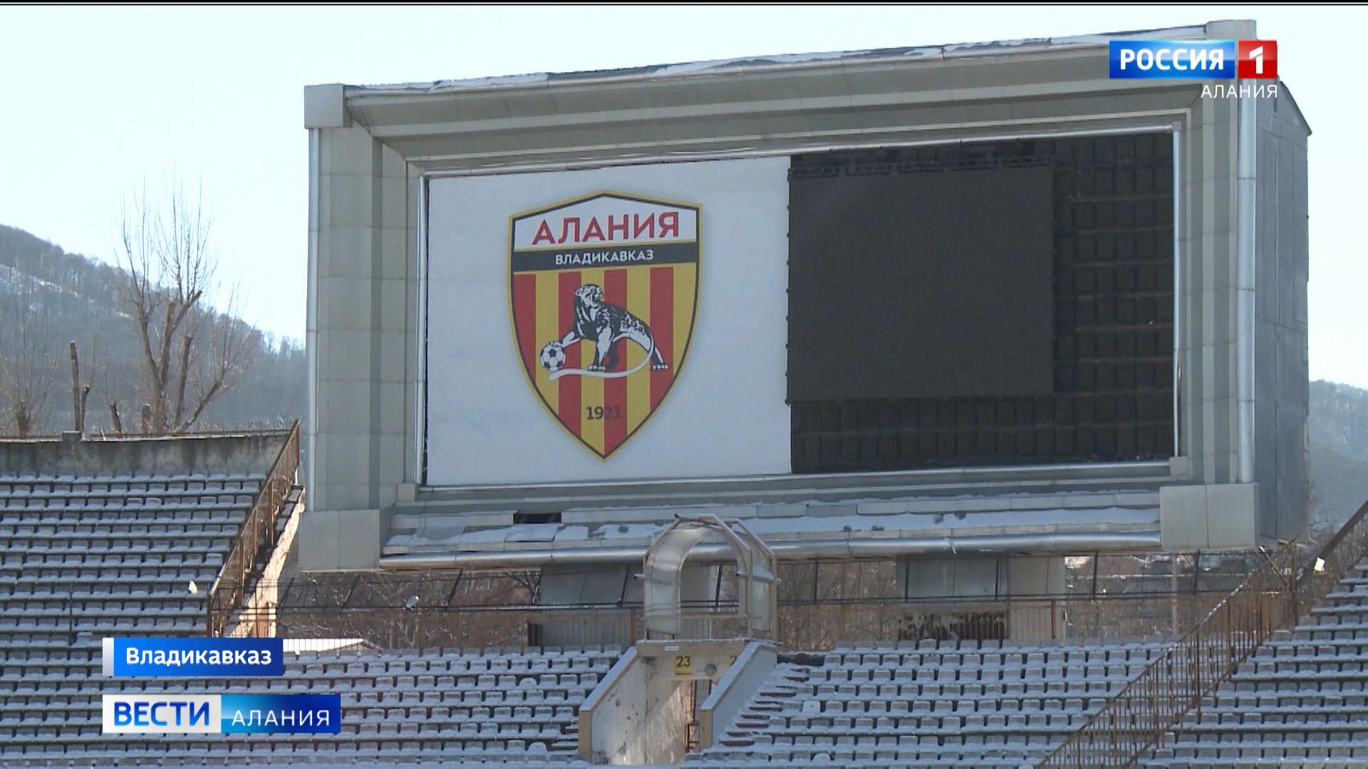 Новая жизнь «Спартака»: продолжается разработка проекта реконструкции стадиона