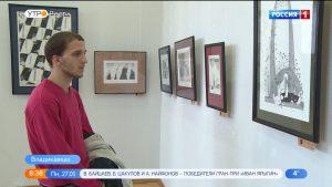 В Национальной научной библиотеке открылась выставка Юрия Побережного