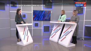 Россия 24. Начало реализации программы «Земский учитель» в Северной Осетии