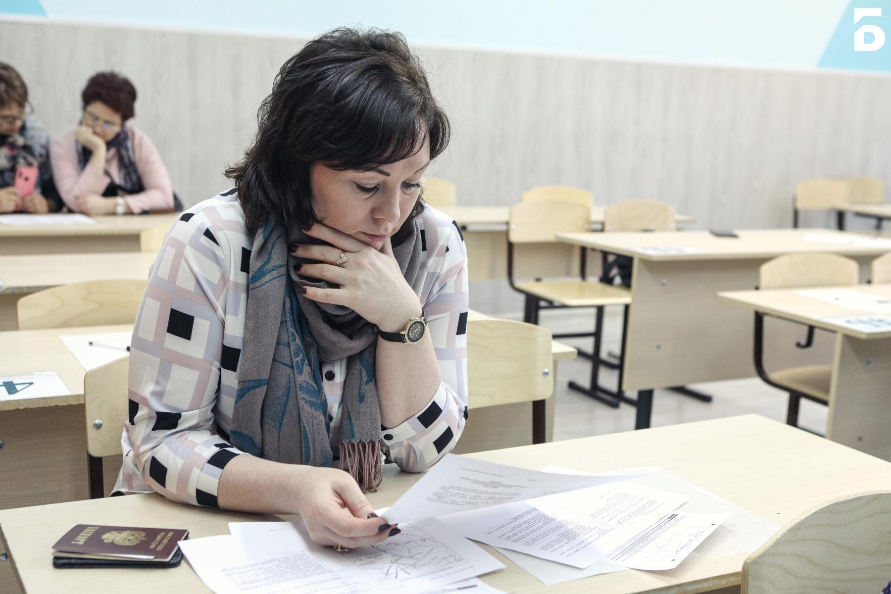 Родители североосетинских школьников сдадут ЕГЭ