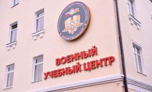 Курсанты первого в СКФО военного центра примут участие в Параде Победы во Владикавказе