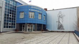 Суд обязал АМС Владикавказа подготовить проект консервации очистных сооружений канализации города