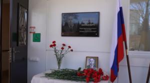 Во Владикавказе открыли мемориальную доску Ибрагиму Дзацееву