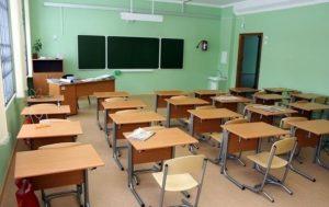 Школам и детсадам Северной Осетии рекомендовано продлить карантин