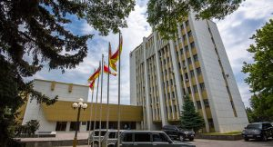 В РЮО заявили, что вынесут вопрос о геноциде осетин на Женевские дискуссии