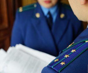 Прокуратура выявила нарушения в деятельности ОАО «Международный аэропорт Владикавказ»