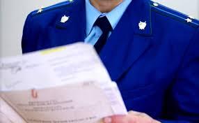 Бывшего следователя МВД будут судить за обещание посредничества во взяточничестве
