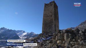 Представители осетинских фамилий объединяются для реконструкции родовых башен