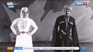 3 февраля исполняется 82 года со дня рождения Хаджисмела Варзиева