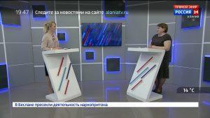 Россия 24. Дополнительное образование в Северной Осетии