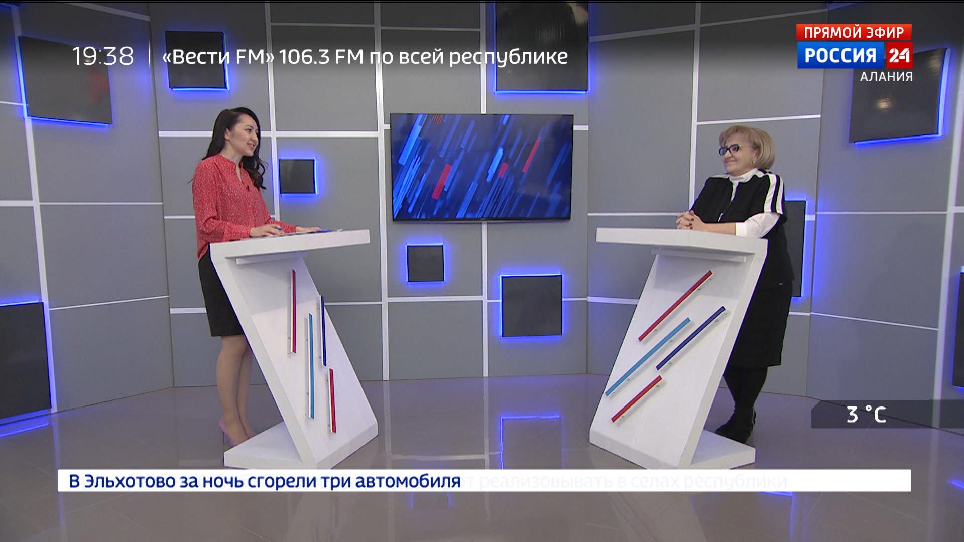 Россия 24. Итоги работы регионального отделения ФСС
