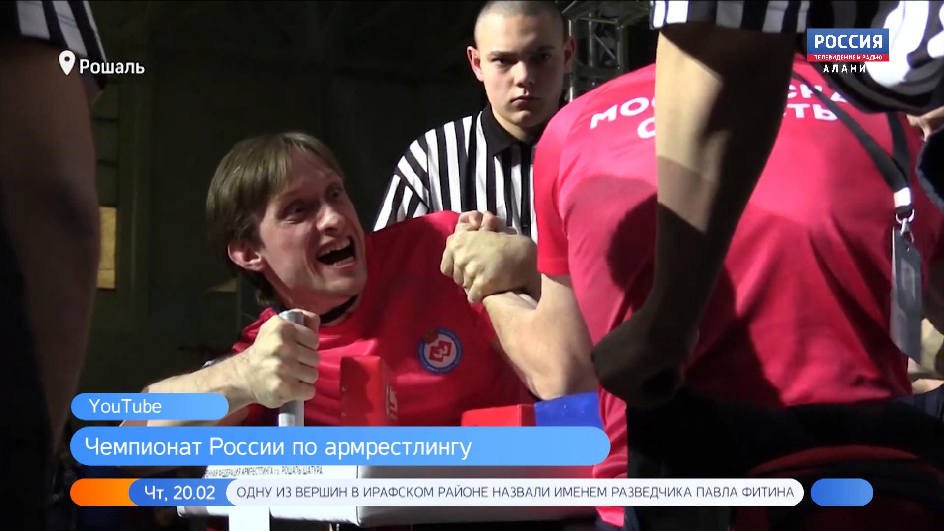 Сборная Северной Осетии привезла восемь медалей чемпионата России по армрестлингу среди спортсменов с ОВЗ