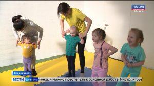 Батутный центр во Владикавказе помогает особенным детям раскрыть свой потенциал