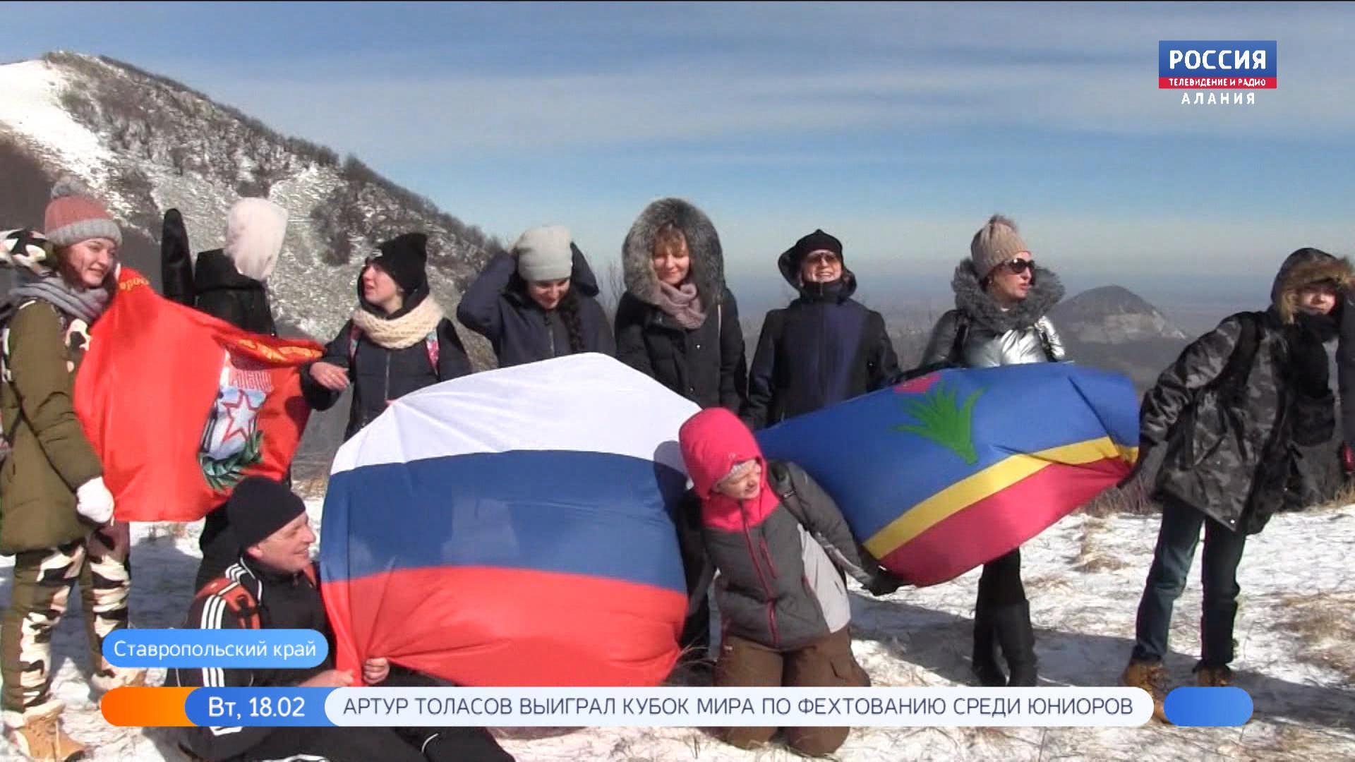 Члены моздокского турклуба и НКО «Русь» приняли участие в восхождении на вершину Бештау