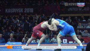 Осетинские вольники готовятся к старту на чемпионате Европы